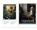 【名入れ50冊】 カレンダー 2021年 壁掛け フェルメール SG-412 令和3年 月めくり 月表 送料無料 社名 団体名 自社印刷 名入れ無し 無…