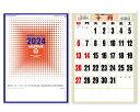 カレンダー 2018年 壁掛け 色分文字月表 晴雨表入り・年間予定表付 SG-450 名入れ 50冊から販売の1冊単価 平成30年 月めくり 月表…
