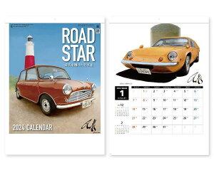 【名入れ50冊】 カレンダー 2021年 壁掛け ROAD STAR 〜時代を翔けた名車達〜 SG-8243 令和3年 月めくり 月表 送料無料 社名 団体名 自社印刷 名入れ無し 無印 日本 挨拶 開業 年賀 粗品 記念品 イ