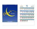 【名入れ50冊】 カレンダー 2020年 壁掛け ムーンフェイズ SP-108 令和2年 月めくり 月表 送料無料 社名 団体名 自社印刷 名入れ 名入…