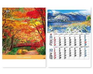 【名入れ50冊】 カレンダー 2022年 壁掛け メモ付 日本風景 TD-900 名入れ 令和4年 月めくり 月表 送料無料 社名 団体名 自社印刷 部 小ロット 名入れ無し 無印 日本 挨拶 開業 年賀 粗品 記念品