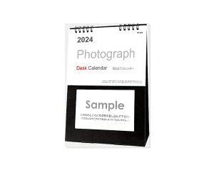 【名入れ100冊】 卓上カレンダー 2022年 卓上 ジャンボ 写真立てカレンダー YK-3510 名入れ 令和4年 送料無料 社名 団体名 自社印刷 名入れ無し 無印 日本 挨拶 開業 年賀 粗品 記念品 参加賞 イ