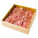 ビストロ・ル・レーヴの高級洋風レストラン生おせち 月のおせち 7寸1段重 冷蔵便