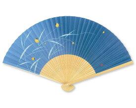 扇子 紙 白竹中彫 笹にホタル 紳士用 香り付 名入れ/桐箱可 FU-5701 男性用 メンズ