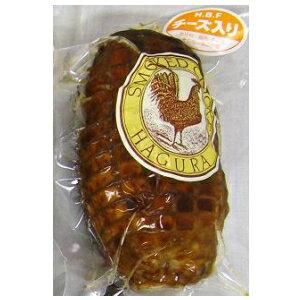 久井高原の無添加スモークチキン チーズ入り 冷蔵便 ギフト対応 お取り寄せ おつまみ 人気 ご当地グルメ
