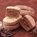 【大麦工房ロア直営店】【国産大麦】大麦ダクワーズカカオチョコレート8個入