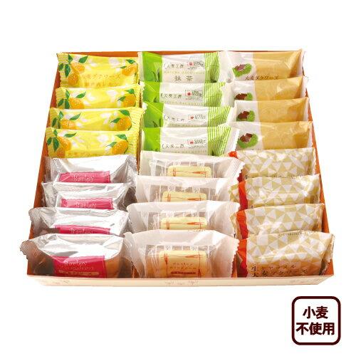 大麦ダクワーズセットB(6種24個入)【大麦工房ロア直営店】