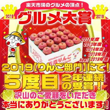 【りんご/サンふじ】美味しそうでしょ〜(^o^)/