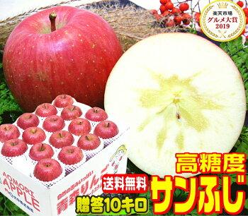 【サンふじ/ふじりんご/青森りんご】美味しそうでしょ〜(^o^)/