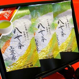 新茶【茶セット1000円(100g)×3本[セット]→3150円】国産・日本茶・緑茶・八女茶