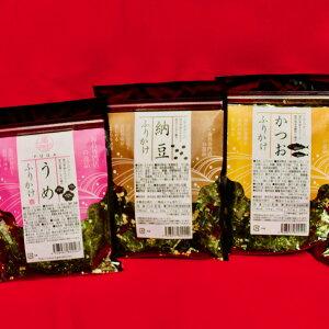 送料込 バラエティ 3種 セット 【 風雅 ふりかけ 納豆 + うめ + かつお (各40g)】 送料無料 業務用 ギフト セット ご飯のお供 ごはんのおとも 熊本県産 有明海 美味しい おいしい 香ばしい 海