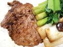 天然生本鮪・生インド鮪のプレミアムほほ肉!限定30セットのみ!ステーキ・照焼き・網焼きレモン搾り!旨い!鮪仲卸商…