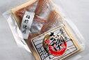 季節限定!梅酢使用 小鯛の笹漬け 大人気!小浜の木五商店 夏バテに効果のあるクエン酸やりんご酸・ポリフェノール…