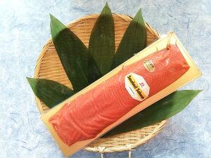 父の日に!【送料無料】天然紅鮭スモークサーモン 500g(半身・冷凍(冷蔵)) スライスされ40cm×14cmの台紙の上に綺麗に並べられています!冷蔵商品のご注文ある際は冷蔵便に同梱致します