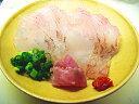 1/31金2/1土のみ限定出荷!野締めの天然寒びらめ(5枚におろし皮をひいた半身・生・冷蔵)豊洲の魚のプロが最も美味しい…