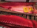 新年初!銚子の延縄漁生本鮪1/24金・25土のみ限定出荷!築地からの鮪仲卸商3代目が目利き!脂が柔らかいとても良い鮪!風…