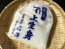 「豊洲 石澤」の最高級上生身(白身魚の生すり身) 豊洲市場のセリ場で原料を調達し、市場内で製造された豊洲製!手作…