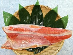 厳選された一級品!甘塩天然紅鮭フィレ「わかしお」独自製法でじっくり熟成 脂乗り良く好みの大きさの切身にできます(半身1枚・業務用1.0〜1.3kg・真空パック)沖縄の塩シママース使用 (甘口