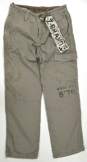 b320e9ac8a Categories. « All Categories · Men's Clothing · Pants · Sybrand Z-brand ...