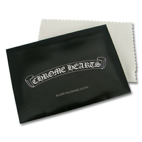 クロムハーツ / CHROME HEARTSシルバーポリッシュクロス【銀磨き用】 【正規品】【あす楽対応】【yokohama】