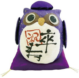 『長寿の祝いふくろう 卒寿』 手作ちちぎり和紙細工 なごみの和雑貨
