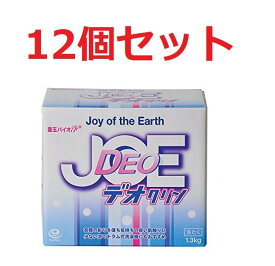 善玉バイオ洗剤 洗たく用 浄 デオクリン 1.3kg 12個セット