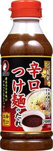 オタフクソース 広島 辛口つけ麺のたれ 330g×3本