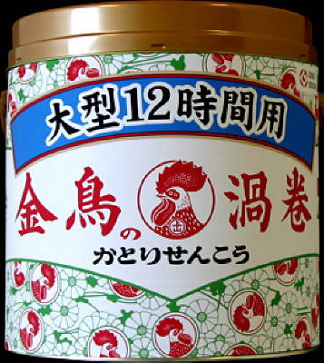 金鳥の渦巻 大型 12時間用 缶 40巻