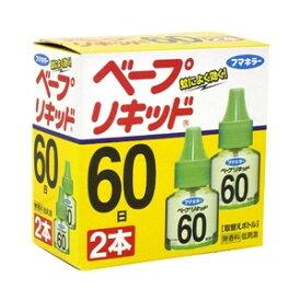 【送料無料・一部地域除】【まとめ買い4個】フマキラー ベープリキッド 蚊取り 取替え用 液体式 60日 無香料(2本)