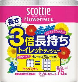 【送料無料(一部地域除く)】【1ケースまとめ買い12パック】日本製紙クレシア スコッティフラワー 3倍長持ち 4R ダブル 4個