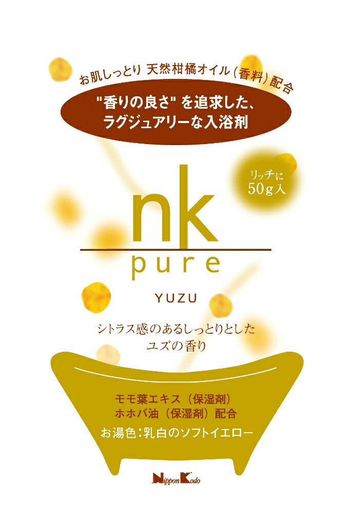 日本香堂 NKピュア 入浴剤 ユズ 50g