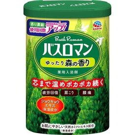 アース製薬 バスロマン ゆったり森の香り(600g)