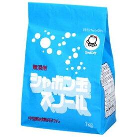 シャボン玉 洗濯粉石けん スノール紙袋1Kg