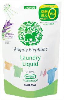 サラヤ HAPPY ELEPHANT 液体洗濯用洗剤 つめかえ 720ml