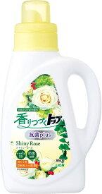ライオン 香りつづくトップ シャイニーローズ 柔軟剤入り洗濯洗剤 本体850g