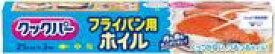 クックパー フライパン用ホイル 25cmx3m