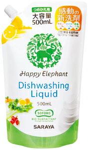 サラヤ HAPPY ELEPHANT 野菜・食器用 グレープフルーツ 詰替500ml