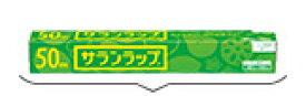 【送料無料(一部地域を除く)】【まとめ買い10本】旭化成サランラップ 30cmx50m
