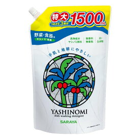 【送料無料(一部地域除く)】【1ケースまとめ買い6個】サラヤ ヤシノミ洗剤 スパウト付詰替 1500ml
