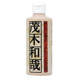 洗剤 茂木和哉 水垢洗剤 200mL