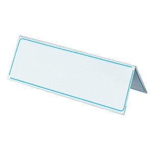 カード立てV型再生PET板厚さ1.0寸法80x250 コクヨ[カト-22N]