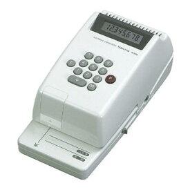 電子チェックライターIS-E20 印字桁数8桁 [IS-E20]