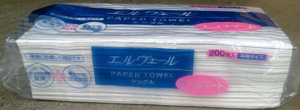 大王製紙 エルヴェールペーパータオル エコスマートシングル中判 200枚 1ケースまとめ買い30袋