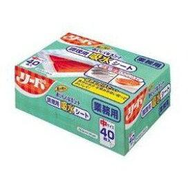 【送料無料(一部地域を除く)】【まとめ買い3箱】ライオン 業務用 リードおいしくなるシート 中サイズ 40枚