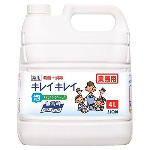 ライオン キレイキレイ薬用泡ハンドソープ 無香料 4L