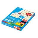 カラーレーザー&カラーコピー用名刺カード(クリカット)(両面印刷用)A410面 100枚 LBP-VC15