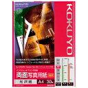 インクジェットプリンタ用紙<両面写真用紙 光沢紙>(光沢)A4-30枚 KJ-G23A4-30