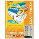 インクジェットプリンタ用紙<スーパーファイングレード>(両面印刷用)A4-100枚 KJ-M26A4-100