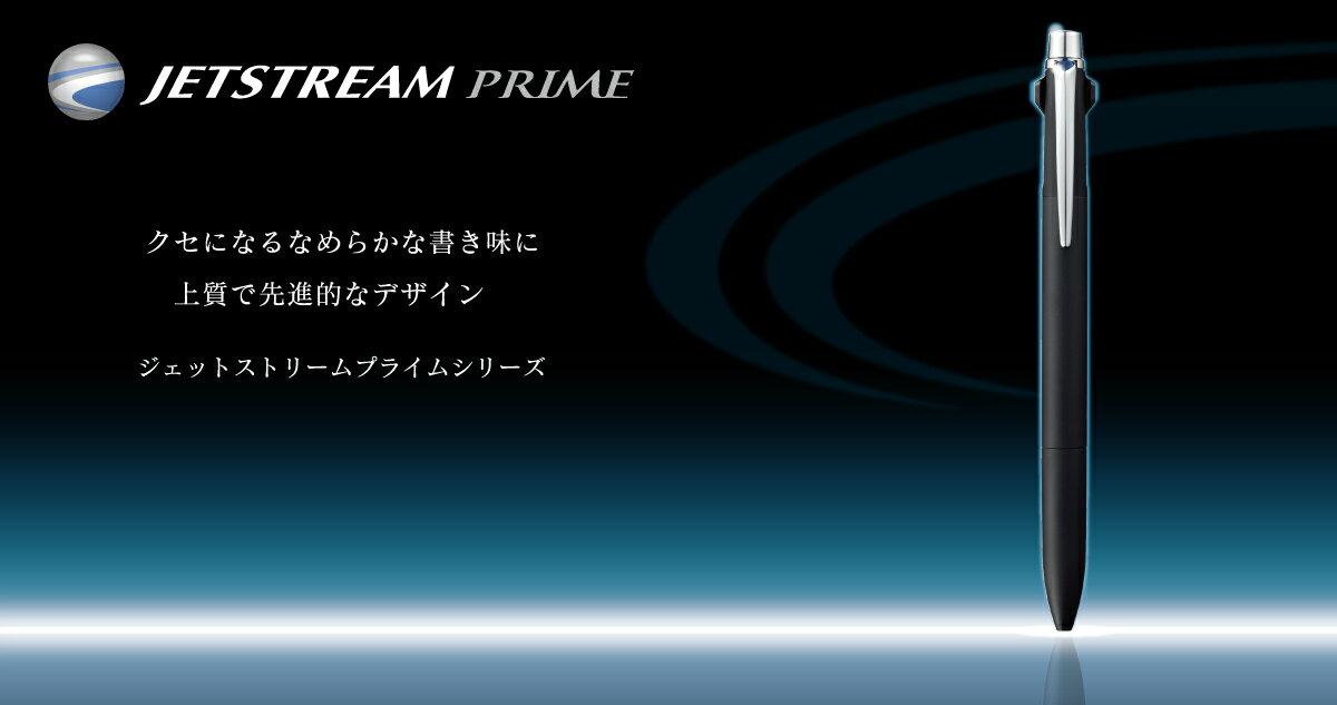 三菱 ジェットストリーム 替え芯 SXR-200-05 インク色:黒