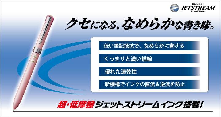 三菱ジェットストリーム Fシリーズ 3色ボールペン SXE3-601-05 軸色:シルキーゴールド